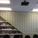The prayer wall holds the name of each woman that has lived at Annunciation.  There are more than 200 names on the wall. Often alumni come to visit.